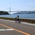 子供と一緒に しまなみ海道サイクリング&キャンプ