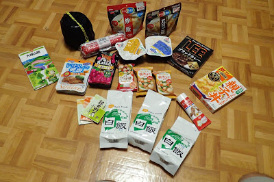 大峯奥駈道 食料