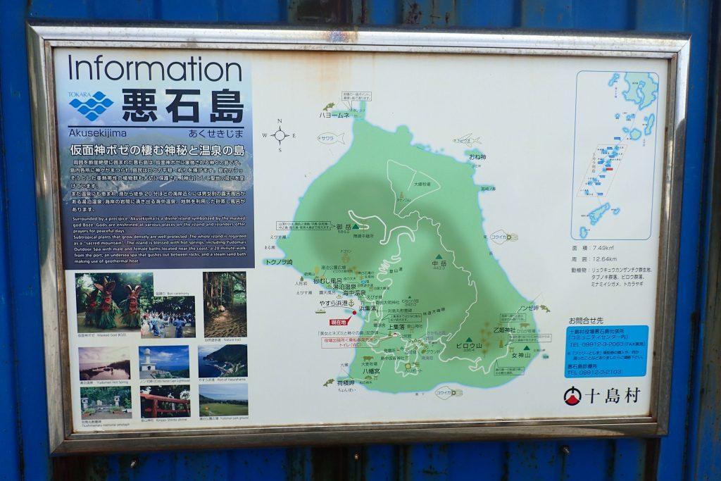 悪石島地図