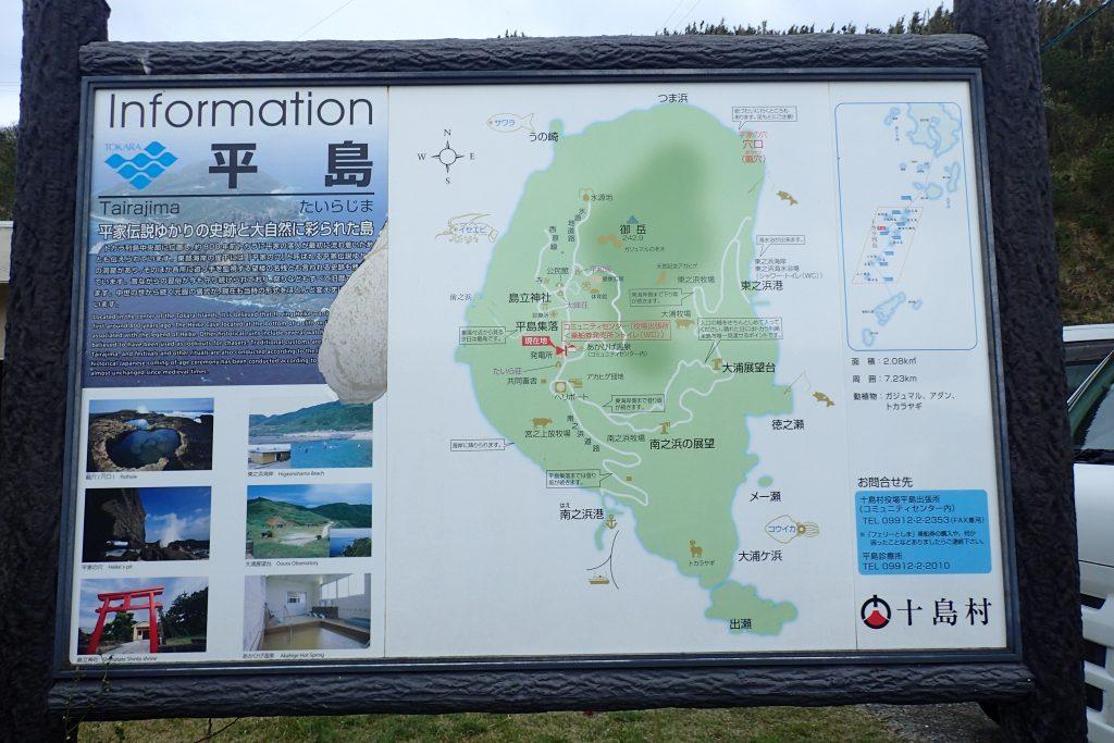 平島の地図