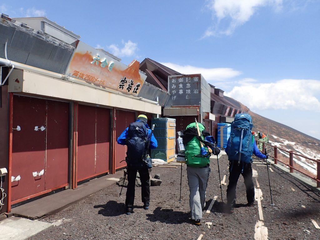 雪の富士宮口六合目