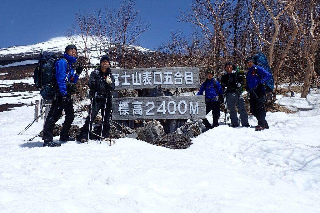 富士宮登山口