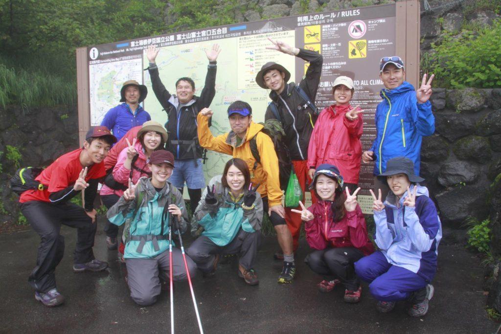 富士山五合目看板