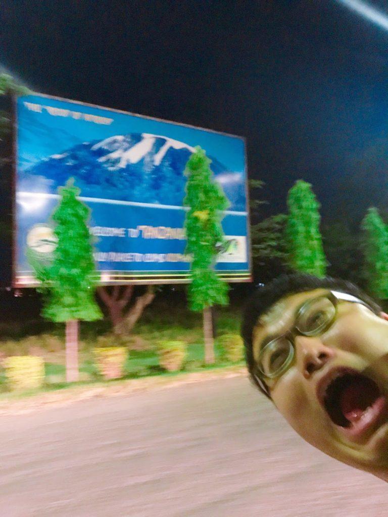 キリマンジャロ空港