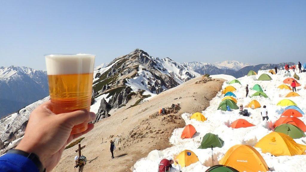 燕岳と生ビール