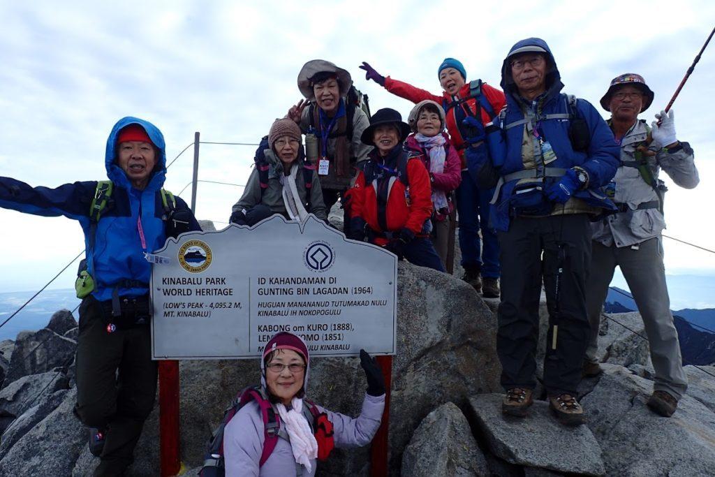 キナバル山山頂