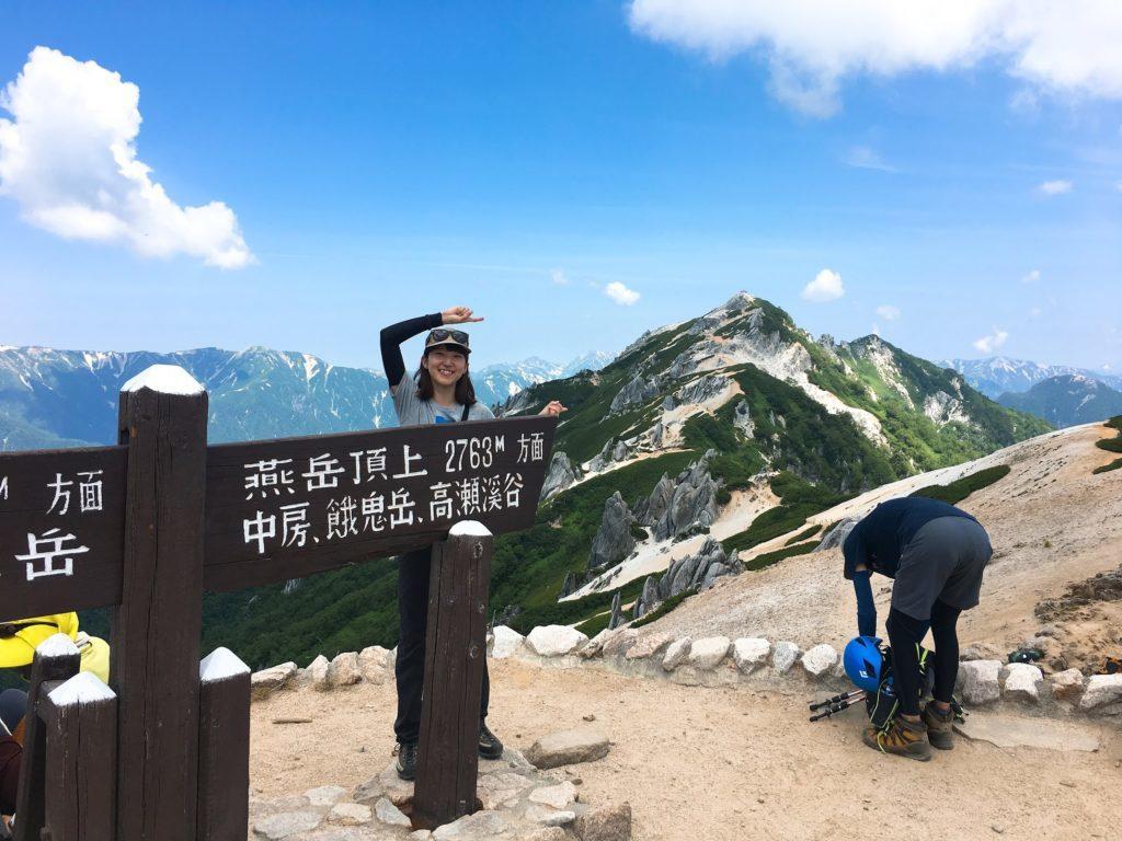 燕山荘から燕岳